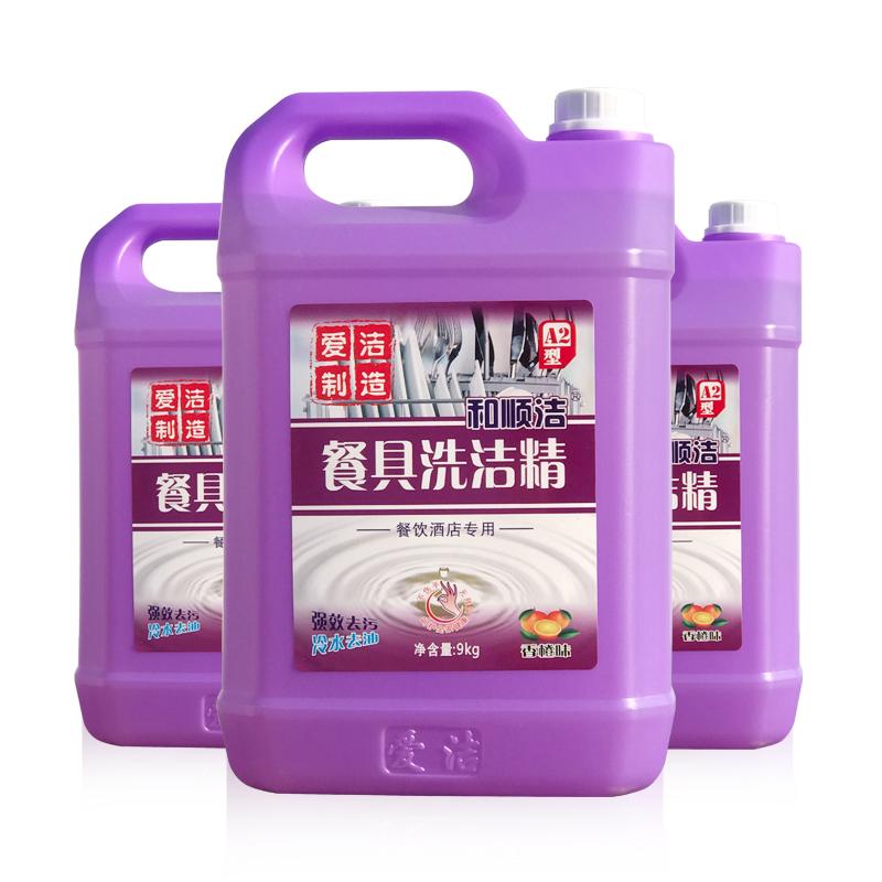 餐具洗潔精 A2型