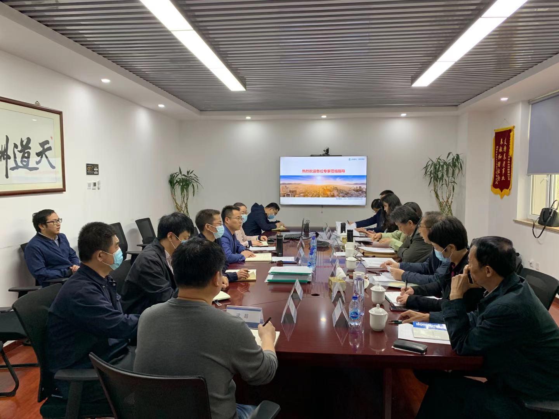 北京奥来公司顺利通过职业卫生技术服务机构乙级资质延续与变更现场评审