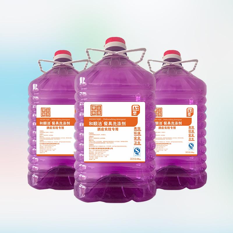 餐具洗涤剂 A2型
