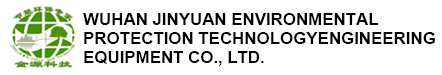 Wuhan Jinyuan Environmental Protection Technology Engineering Equipment Co., Ltd.