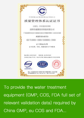 JiangSu zhengfan huadong purification equipment co., LTD