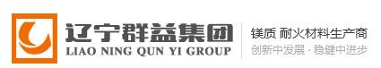 遼寧群益集團