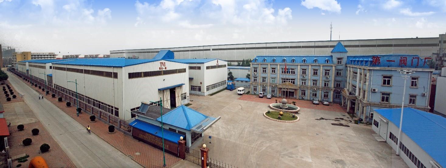 天津市塘沽第一閥門有限公司
