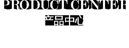 唐山市福全食品有限公司