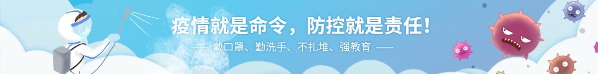 m6米乐网址學校