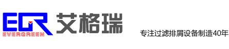 煙台蜜柚黄版本腾讯下载過濾成套設備有限公司