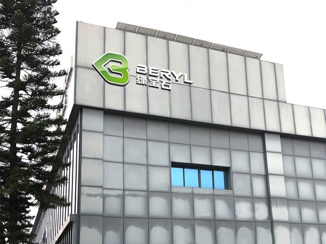 Zhaoqing Emerald Electronic Technology Co., Ltd.