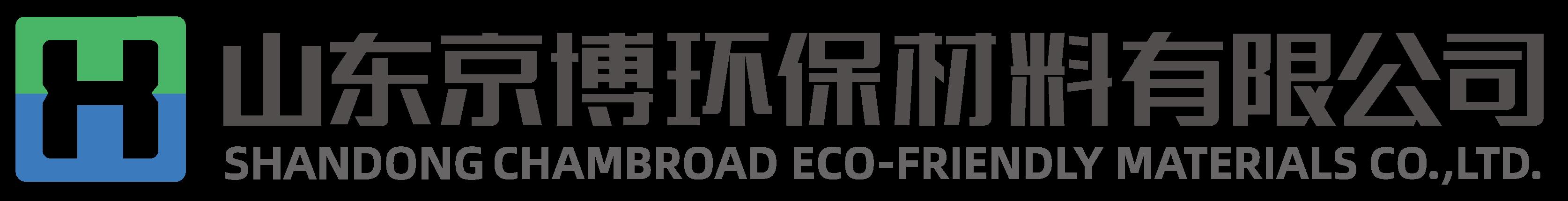 京博环保材料
