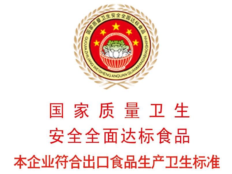 汕頭市恒盛工貿有限公司