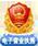 上海海工建筑装饰工程有限公司