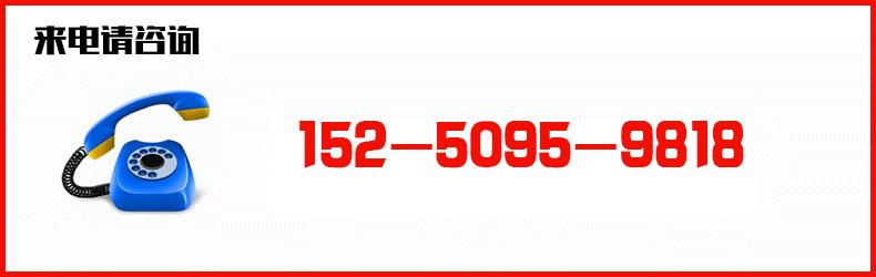 巴西环球体育网址作用力