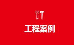 黑龍江匯工石油化工設備制造有限公司