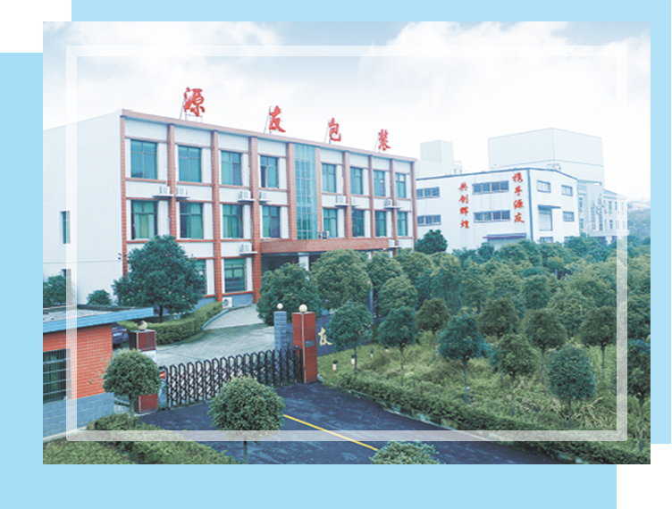 Liuyang Yuanyou Printing & Packaging Co., Ltd.
