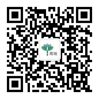 Jiangxi Hairui Natural Plant Co., Ltd.