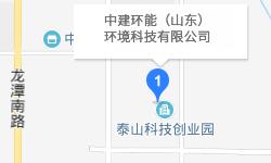 山東環能環??萍加邢薰? title=