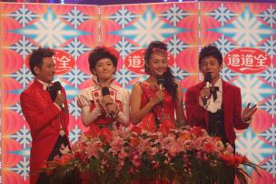2007年湖南衛視春晚