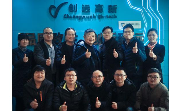 湖南创远高新机械有限责任公司