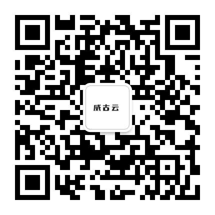 東莞市威古智能科技有限公司