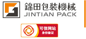 Foshan Jintian Packaging Machinery