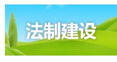 锦州赌博软件app产业集团有限公司