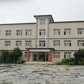 南宁三山矿业