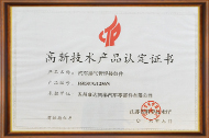 Suzhou Shida Tongtai Auto Parts Co., Ltd.