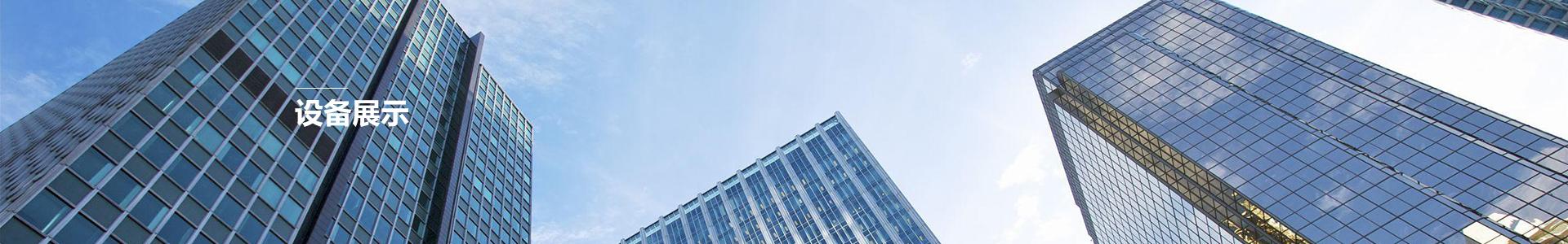湖南俞盛實業發展有限公司