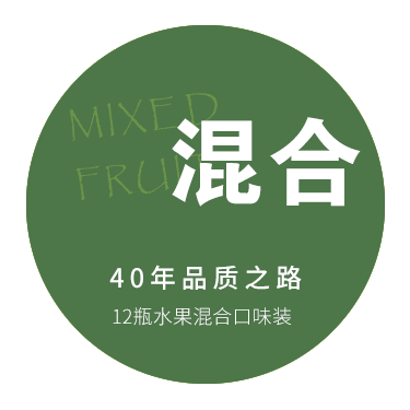 大石橋市龍山罐頭食品有限公司