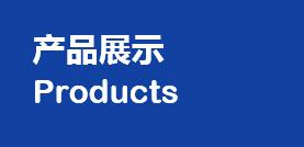 遼寧千易流體設備制造有限公司