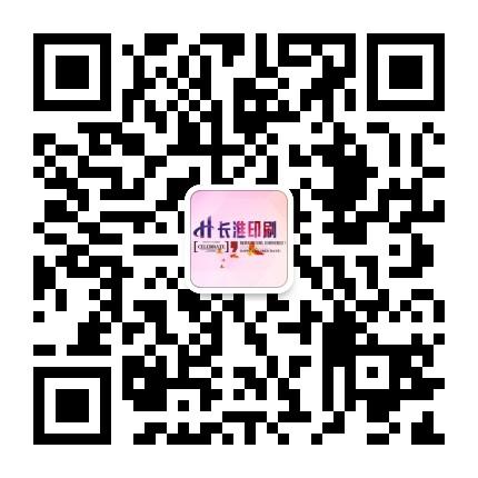 合肥長淮印務有限公司