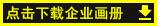 湖南化工设计院有限公司