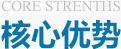 四川凱時k66新能源有限公司