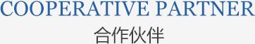 西安超碼科技有限公司