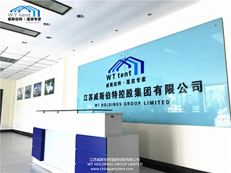 WT HOLDINGS GROUP Co.,Ltd.