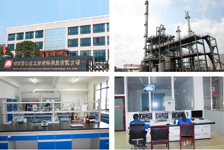 湖南聚仁化工新材料科技有限公司