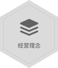 万博manbext手机版注册_万博max_万博体育maxbetx官网