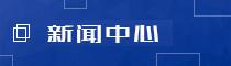 天津技通机械设备有限公司