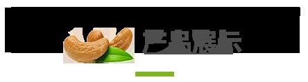 亚博网站合作欧冠买球亚博直播视频赚钱食品工业有限公司