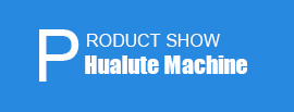 Qingdao Hualute  Machine Co.,Ltd.