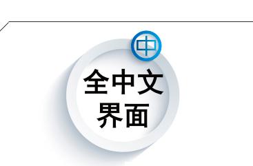 樱桃app最新下载地址生物
