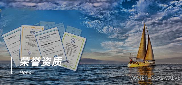 天津市塘沽沃特斯閥門有限公司