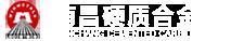 澳门金沙官网,澳门金沙网站,澳门金沙游戏,澳门金沙网址