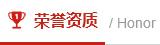 洛陽銅加工集團有限責任公司