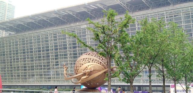 南坪國際會展中心