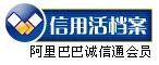 廣東向日葵视频官方塗料有限公司