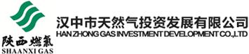 漢中市天然氣投資發展有限公司