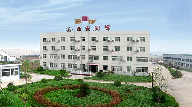 西安同辉养殖设备有限公司