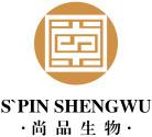 广州尚品生物科技有限公司