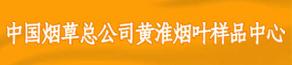 中國煙草培訓網