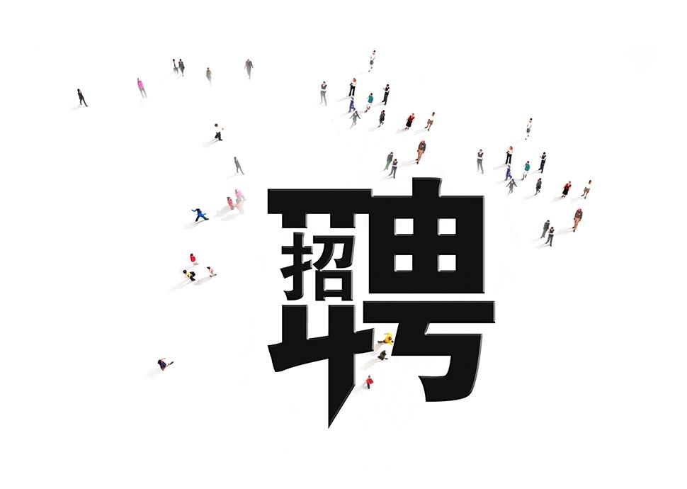 雷竞技电竞大藥房連鎖股份有限公司